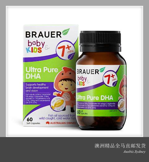 [Pre Order] Brauer Baby & Kids Ultra Pure DHA Soft Gel (60 Capsule ) (Made In Australia)