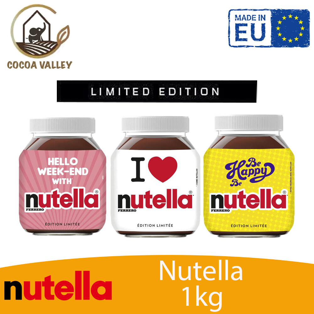 [LIMITED EDITION] Nutella Spread 1kg (Made in France)