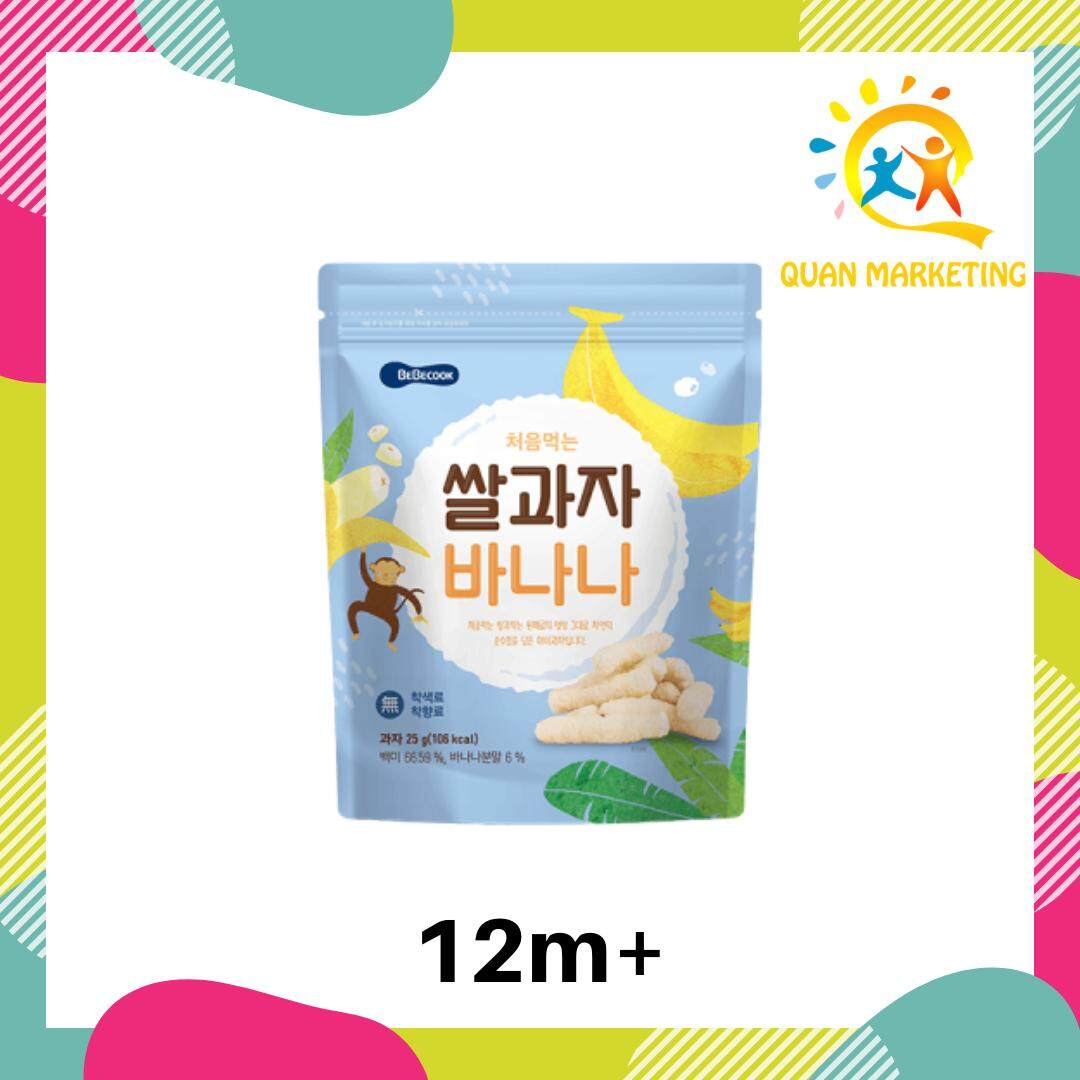 BeBecook Rice Snack Banana Flavor - Organic Baby Rice Snack and 100% Imported from Korea