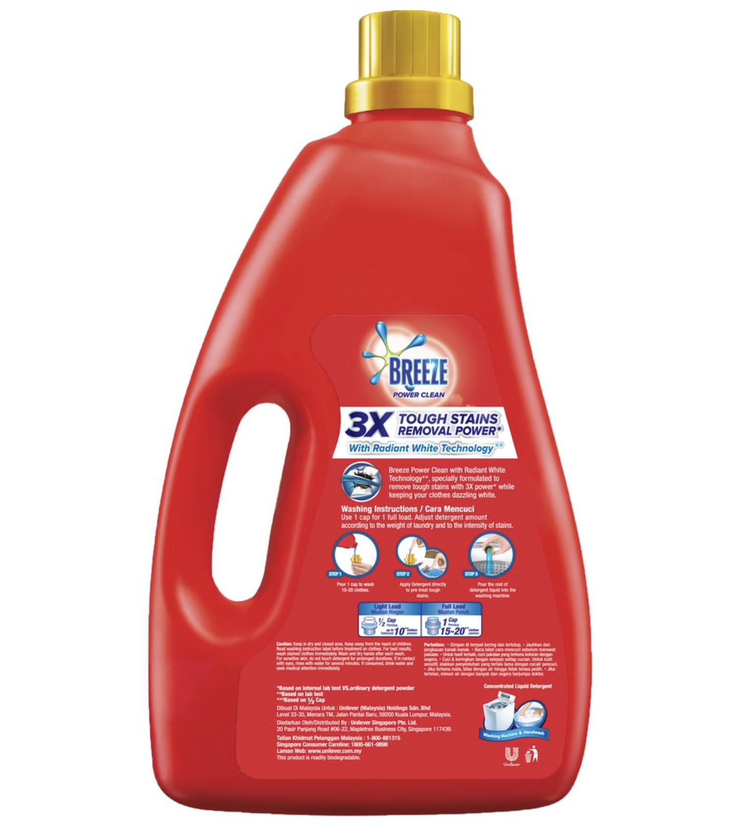 Breeze Power Clean Concentrated Liquid Detergent 3.8kg