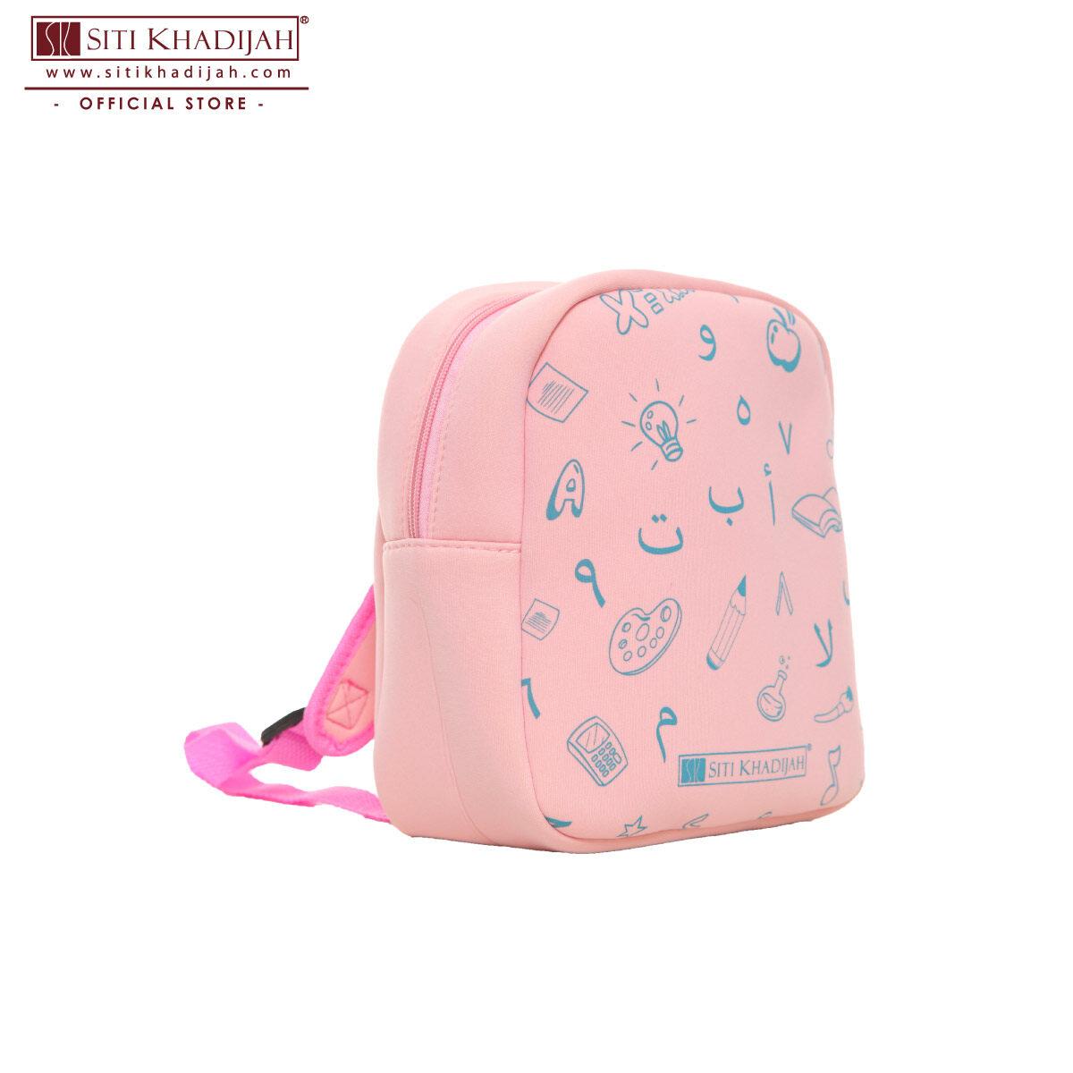 Siti Khadijah Kids Bag