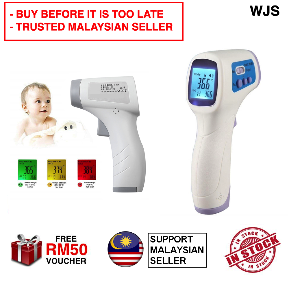 (PREMIUM ENGLISH VERSION) WJS 2 in 1 Infrared Forehead Thermometer Body/Object Non-contact Digital Thermometer LCD Fever Thermometer Baby Body Temperature Measure for Child & Adults BUY BEFORE SOLD OUT [FREE RM 50 VOUCHER]