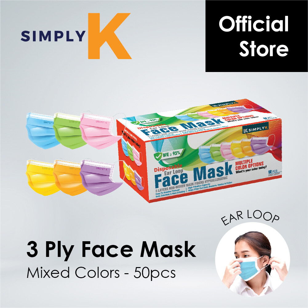 Simply K Official Store - Adult Ear Loop Face Mask (Full Black,Rainbow,Pink, Purple,Blue,Green,Orange,Grey,Yellow)