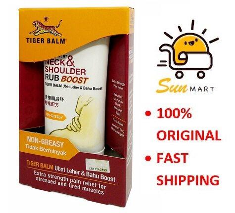 Tiger Balm Neck&Shoulder Rub Boost 50G