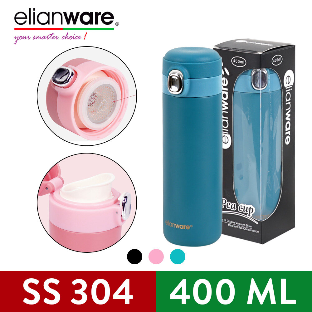 Elianware 400ml Elegant Stainless Steel 304 High Insulation Thermos Thermal Vacuum Flask