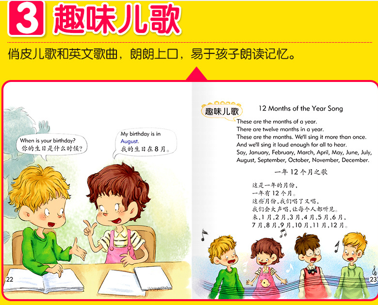 5 Book in 1 set Learning English Chinese book for Children Story Book with Picture Basic Conversation Learning