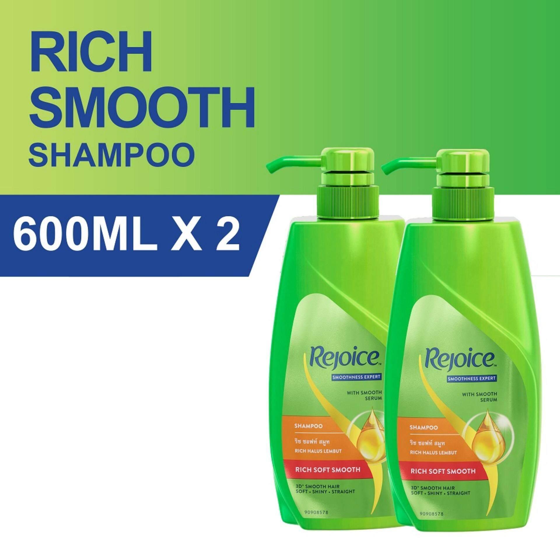 Rejoice Rich Smooth Shampoo 600ml [Bundle of 2]