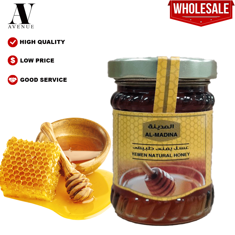 Al-Madina Yemen Natural Honey 150g المدينة عسل يمني طبيعي