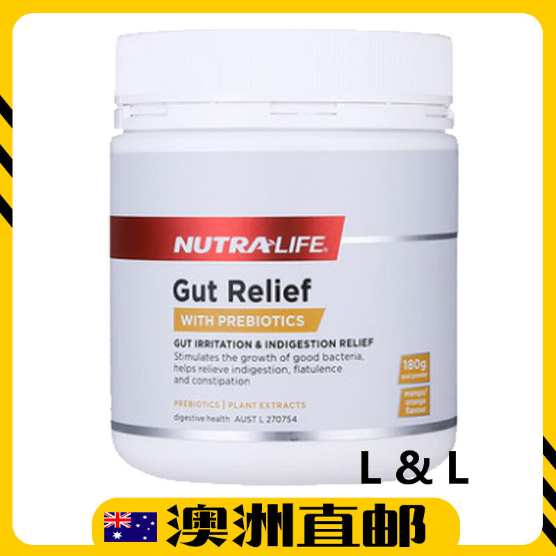[Pre Order] Nutra-Life Gut Relief with Prebiotic 180G Oral Powder (Made in Australia)