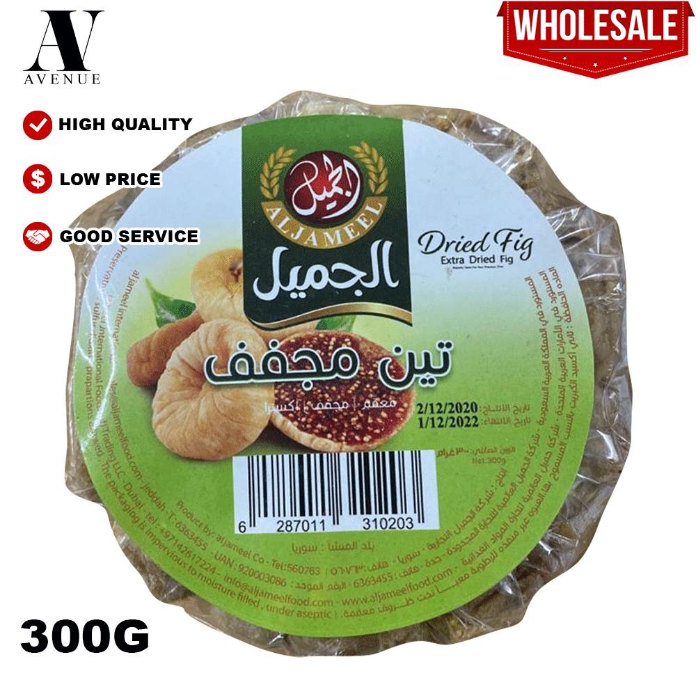 Aljameel Extra Dried Figs 300g - Buah Tin - تين مجفف