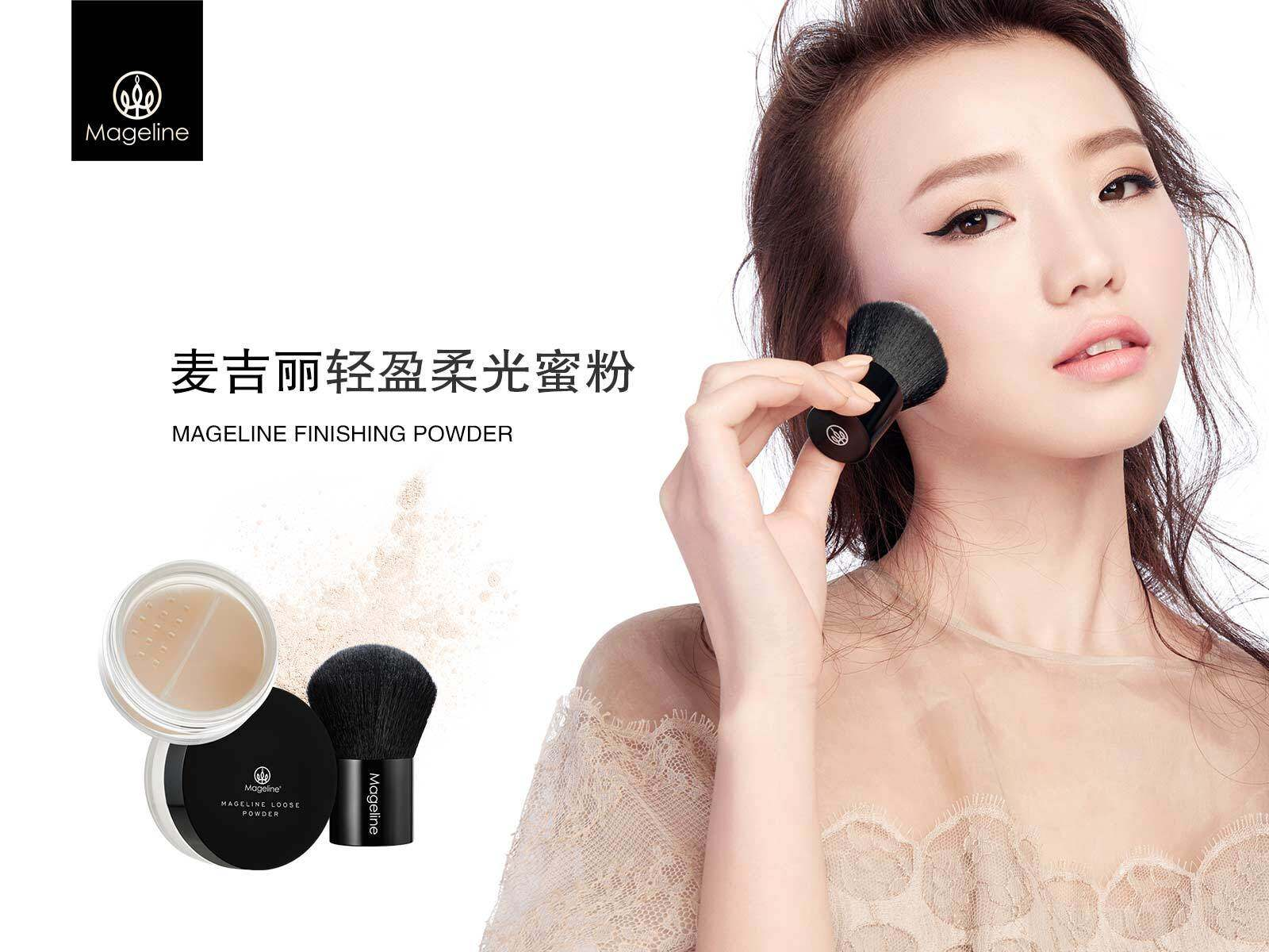 Mageline Light & Translucent Loose Powder