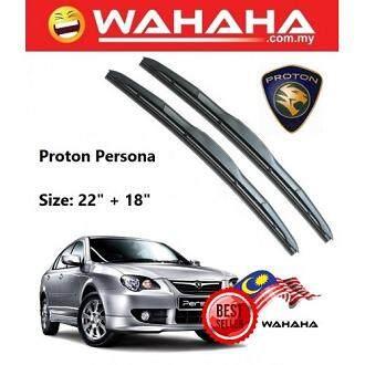 Proton Persona 07-15 U Shape OPT7 Window Windshield TRD Silicon Wiper Blade 22  + 18