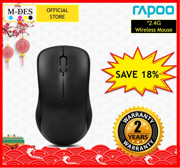 RAPOO 1620 2.4G Wireless Mouse (Black)