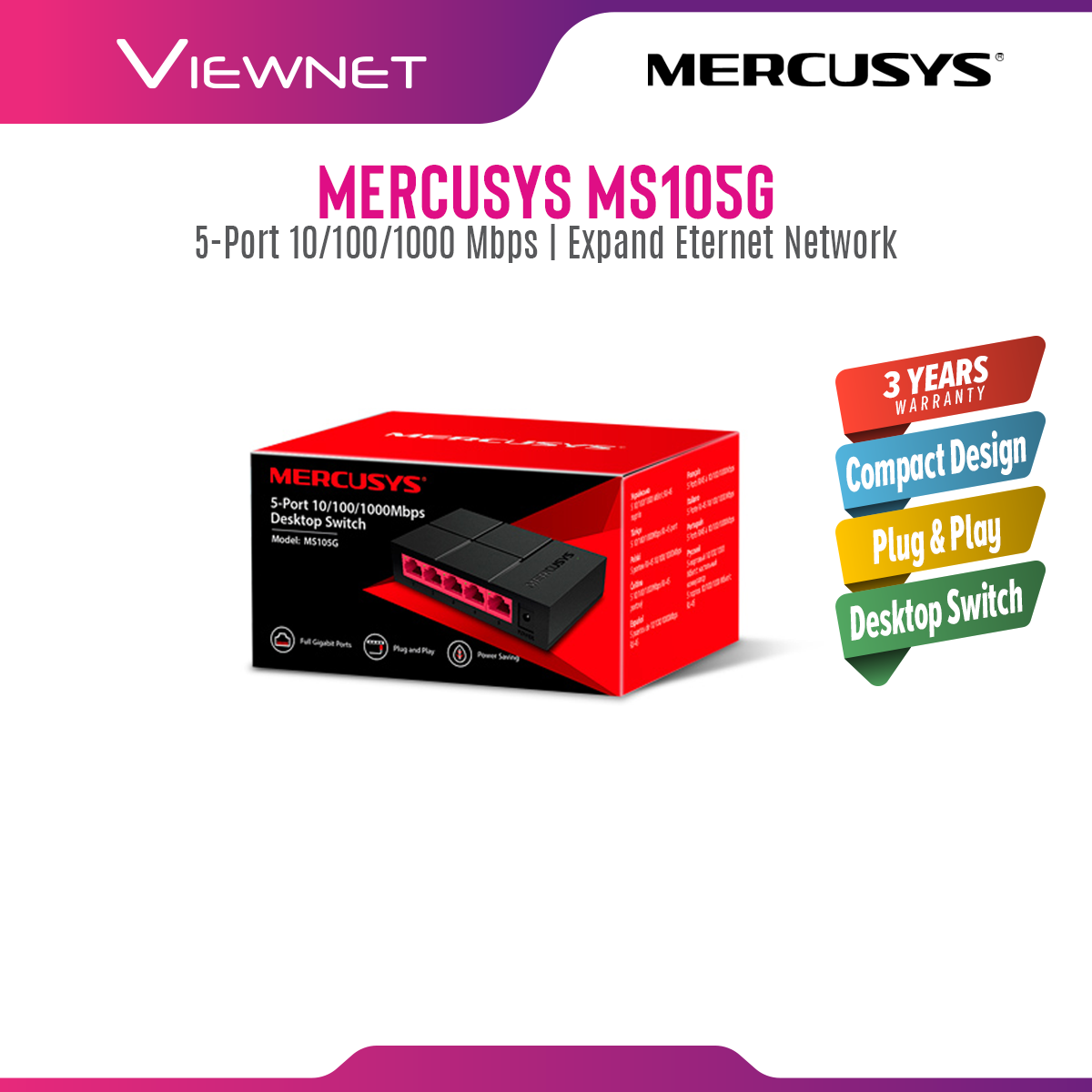Mercusys (Powered by TP-Link) 5-Port Gigabit 10/100/1000 Mbps Desktop Network Ethernet LAN Switch MS105G (TP LINK)