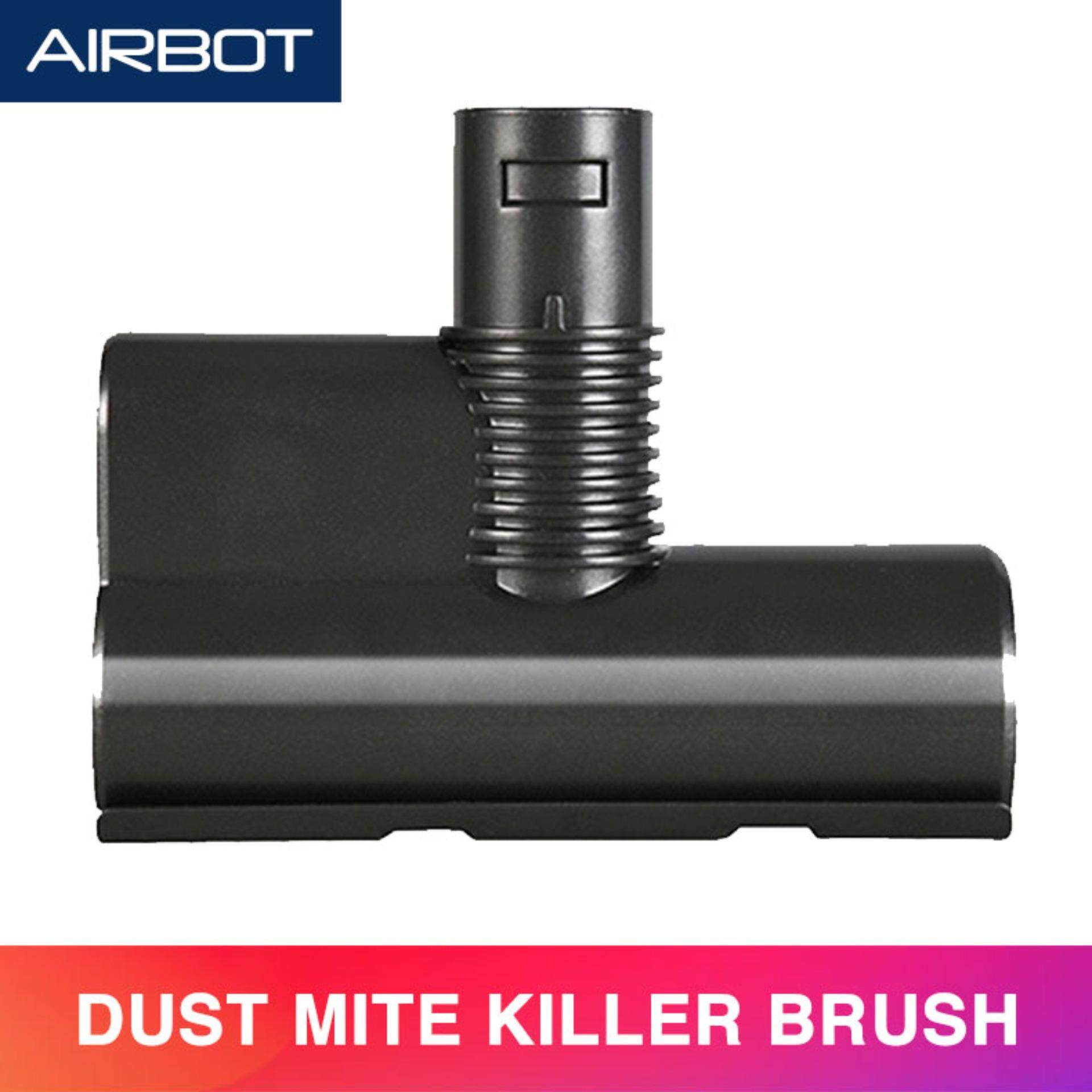 [ Accessories ] Airbot Motorized Mite Brush Vacuum Cleaner Killer For Mattress Sofa Curtain Cloth