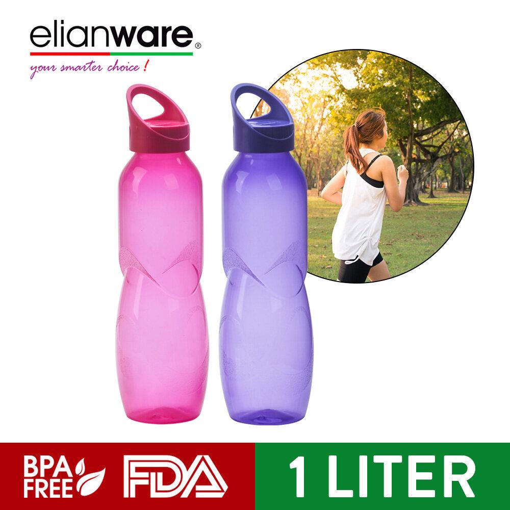Elianware BPA Free Water Tumbler with Handle (1Ltr x 2 Pcs) Water Bottle
