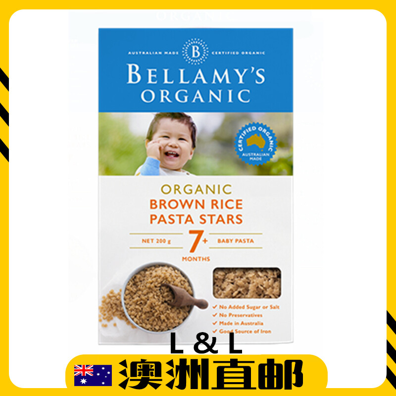 [Pre Order] Bellamys Organic Baby Food Brown Rice Pasta Stars 200g (Made in Australia)