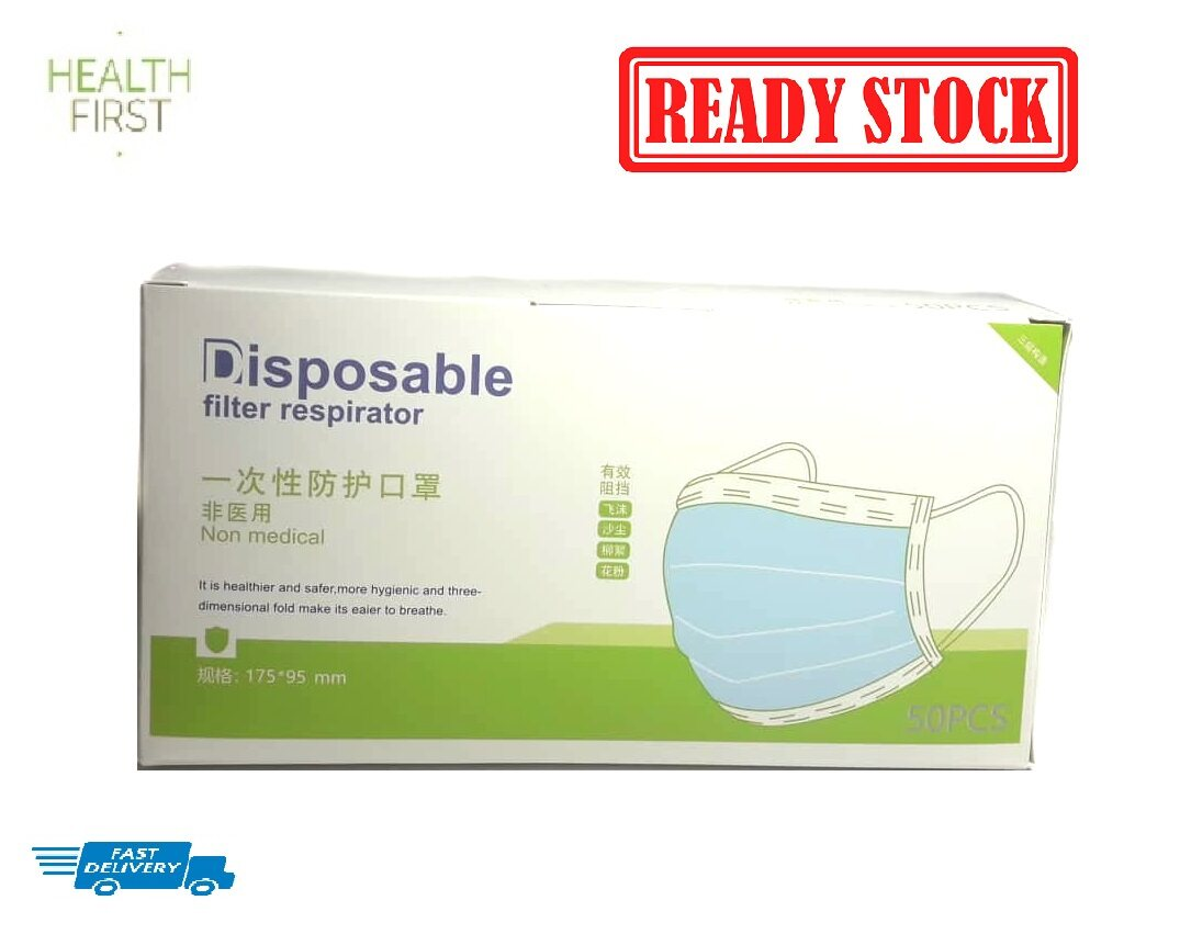 50pcs 3 ply Disposable Face Mask ADULT