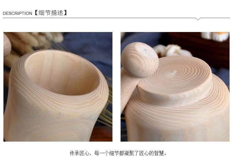 Solid Hard Wood Mortar & Pestle [04]