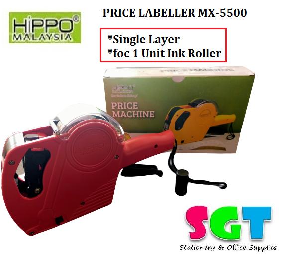 HIPPO PRICE MACHINE MX-5500