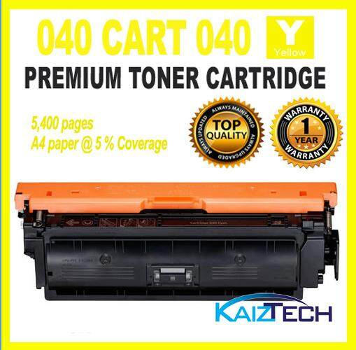 Canon 040 CRG 040 Cartridge 040 Yellow Compatible Colour Laser Toner For LBP712CX LBP-712CX LBP 712CX / LBP710CX LBP710 LBP-710CX / LBP712CDN LBP712 LBP-712CDN