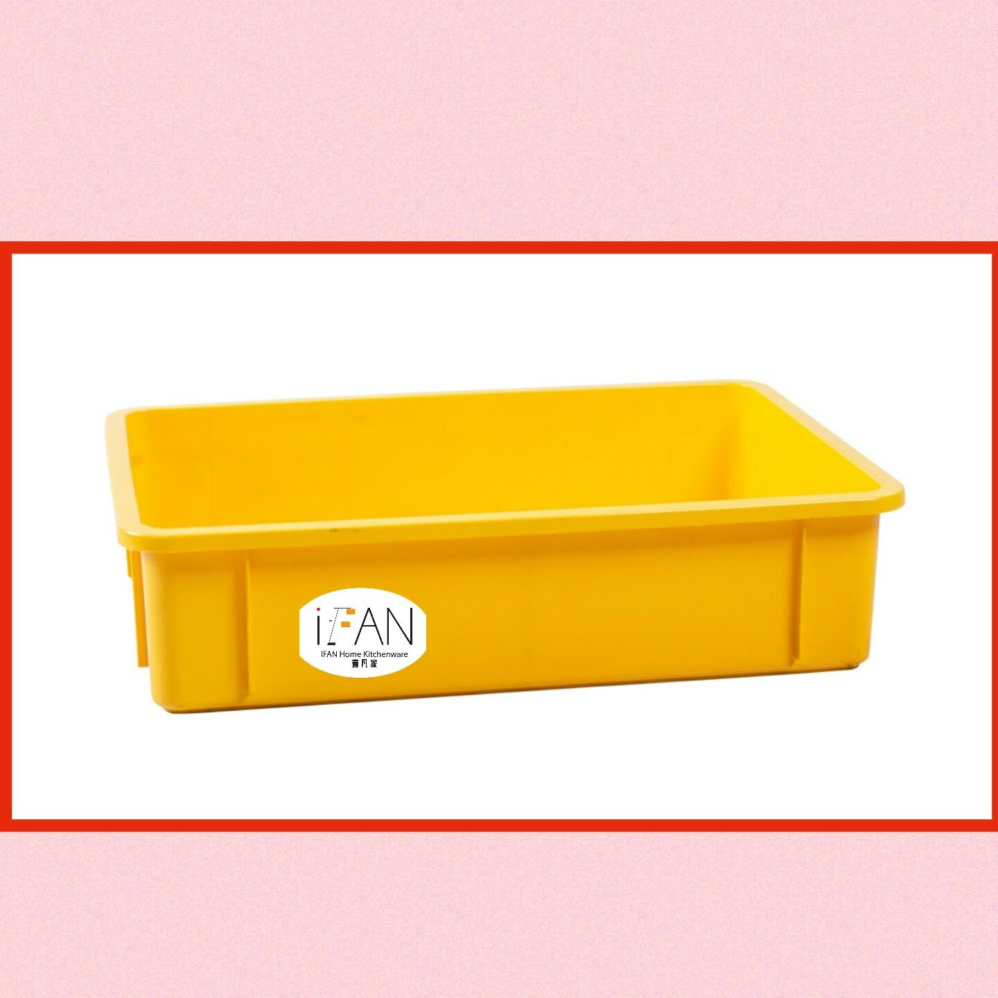 TWINS DOLPHIN l GH 5127 Yellow Cake Tray