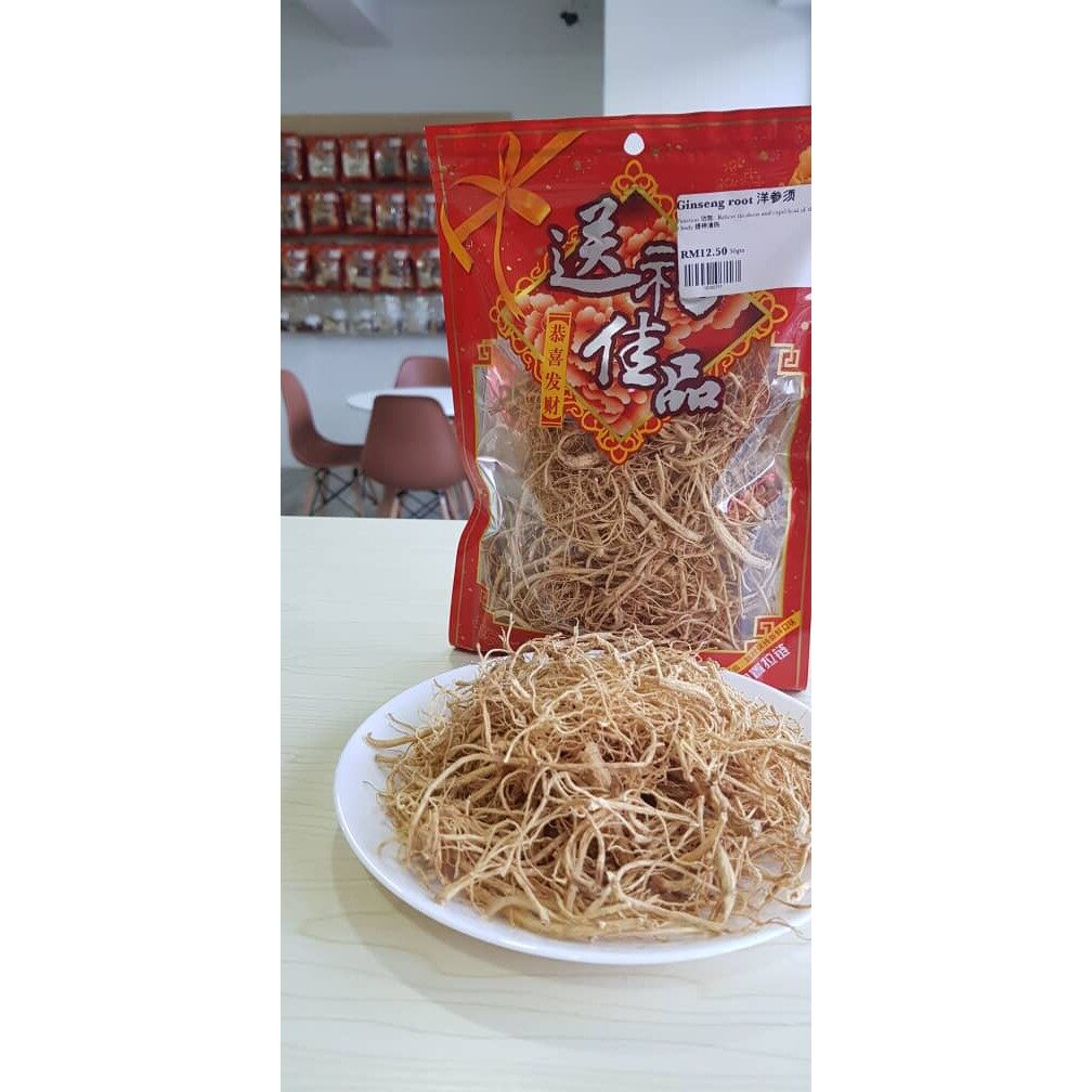 GINSENG ROOT 洋参须(50g)