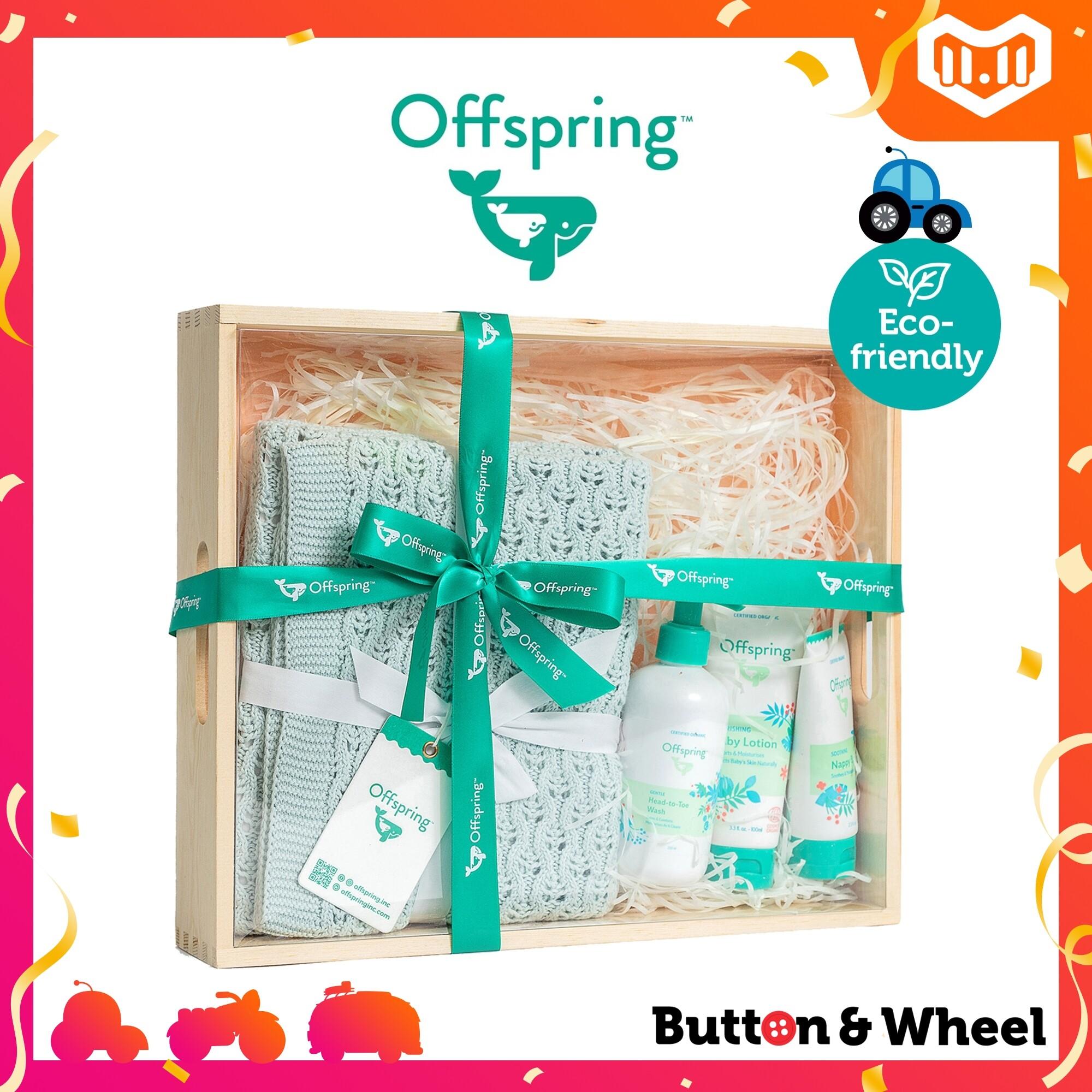 Offspring Gift Set - Tender Love:OI-GS-TeL