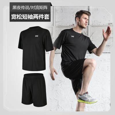 Korean Style Men Sport Wear Set Collection 328C (Various Set for Selection)