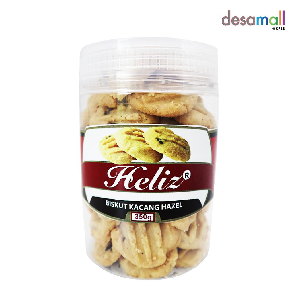 HELIZ Hazelnut Cookies (300g)