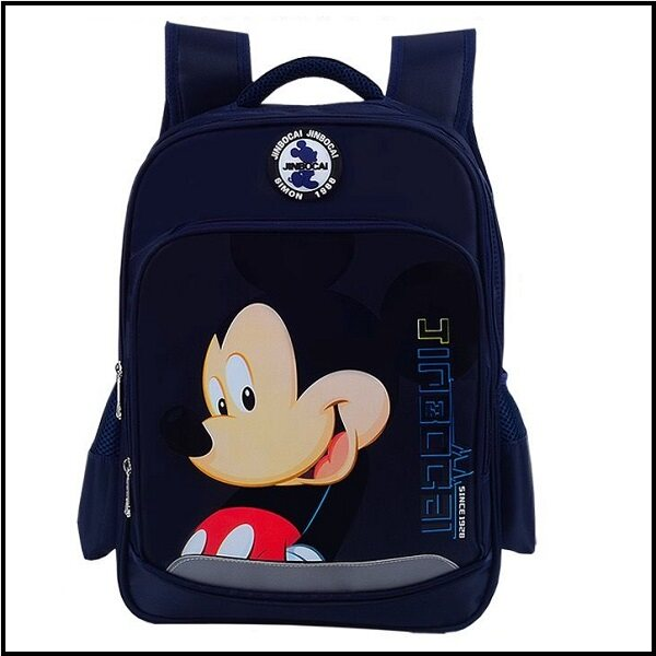 JBC Kids Primary School Bag MYESKB039