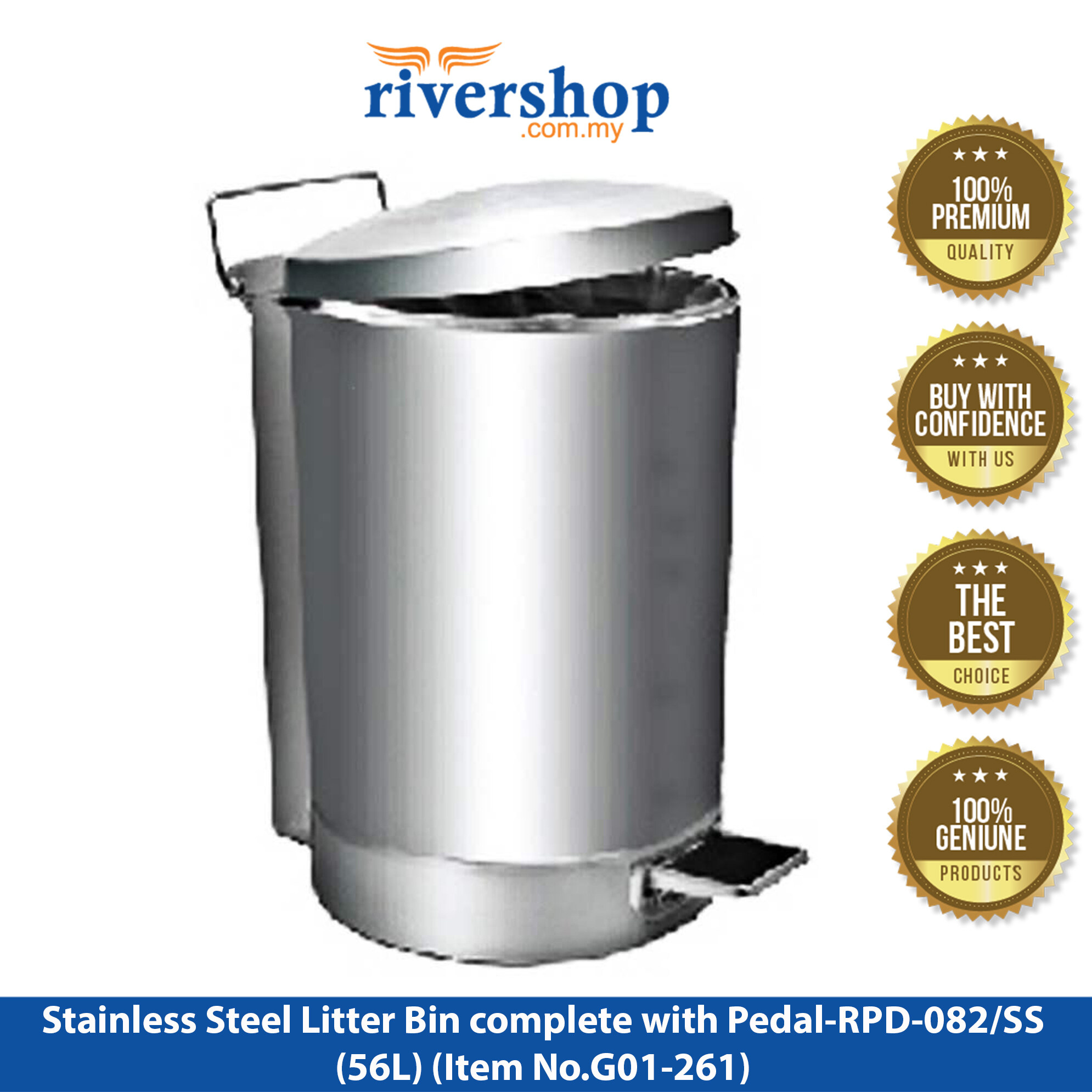 Stainless Steel Litter Bin complete with Pedal-RPD-082/SS (56L) (Item No.G01-261)
