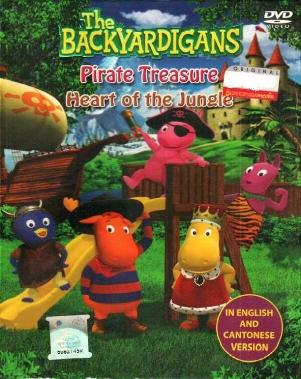 The Backyardigans Pirate Treasure Heart Of The Jungle DVD