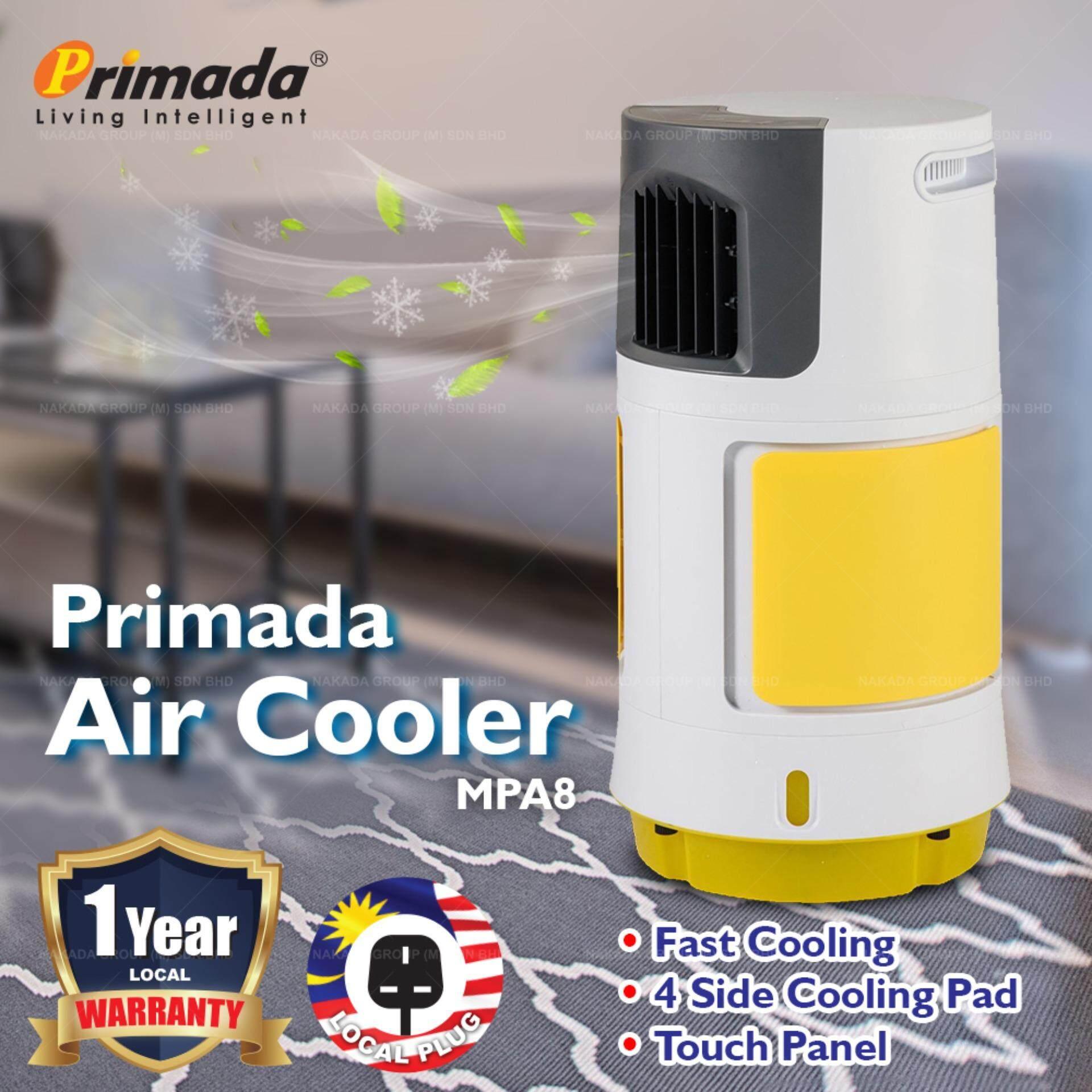 Primada Air Cooler MPA8 MPA8-Yellow