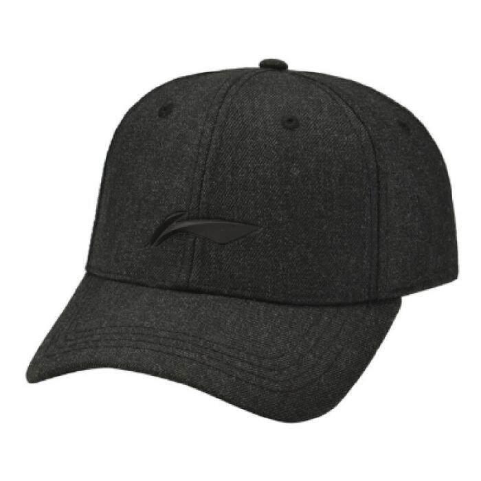 Li-Ning Unisex Baseball Cap - Black AMYN052-2