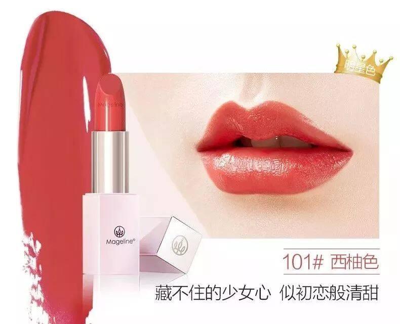 Mageline Pure Colour Admiring Lipstick 101 Grapefruit