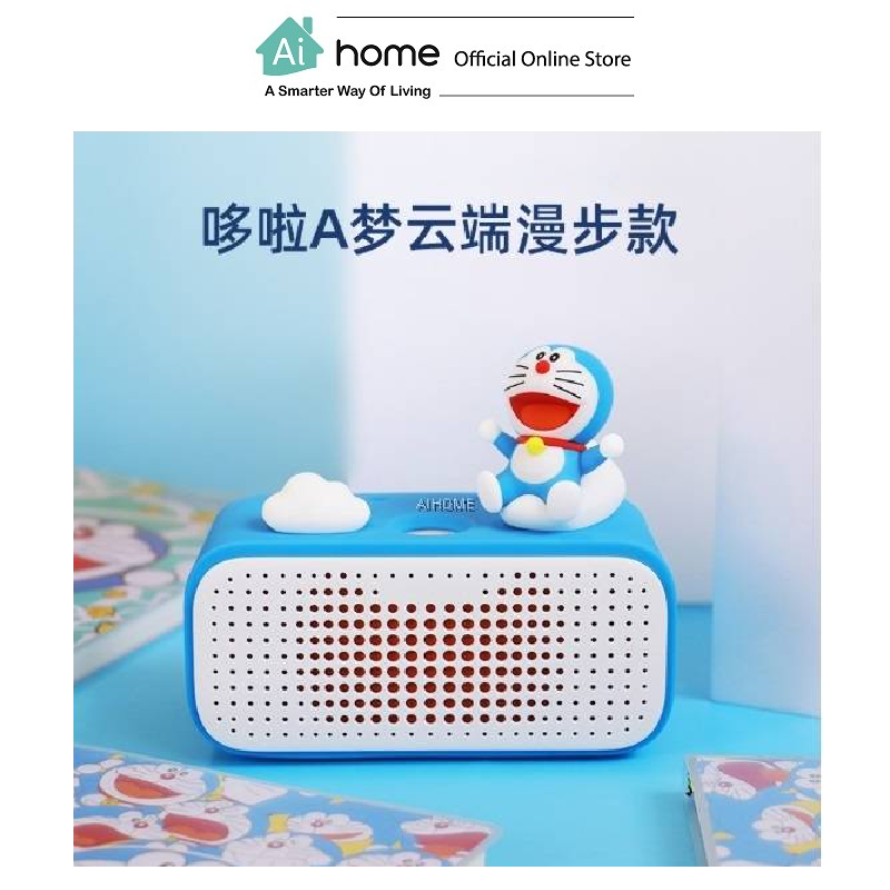 TMALL Genie C1R [ Smart Speaker ] Build in Tmall Assistant with 1 Year Malaysia Warranty [ Ai Home ] TC1RD