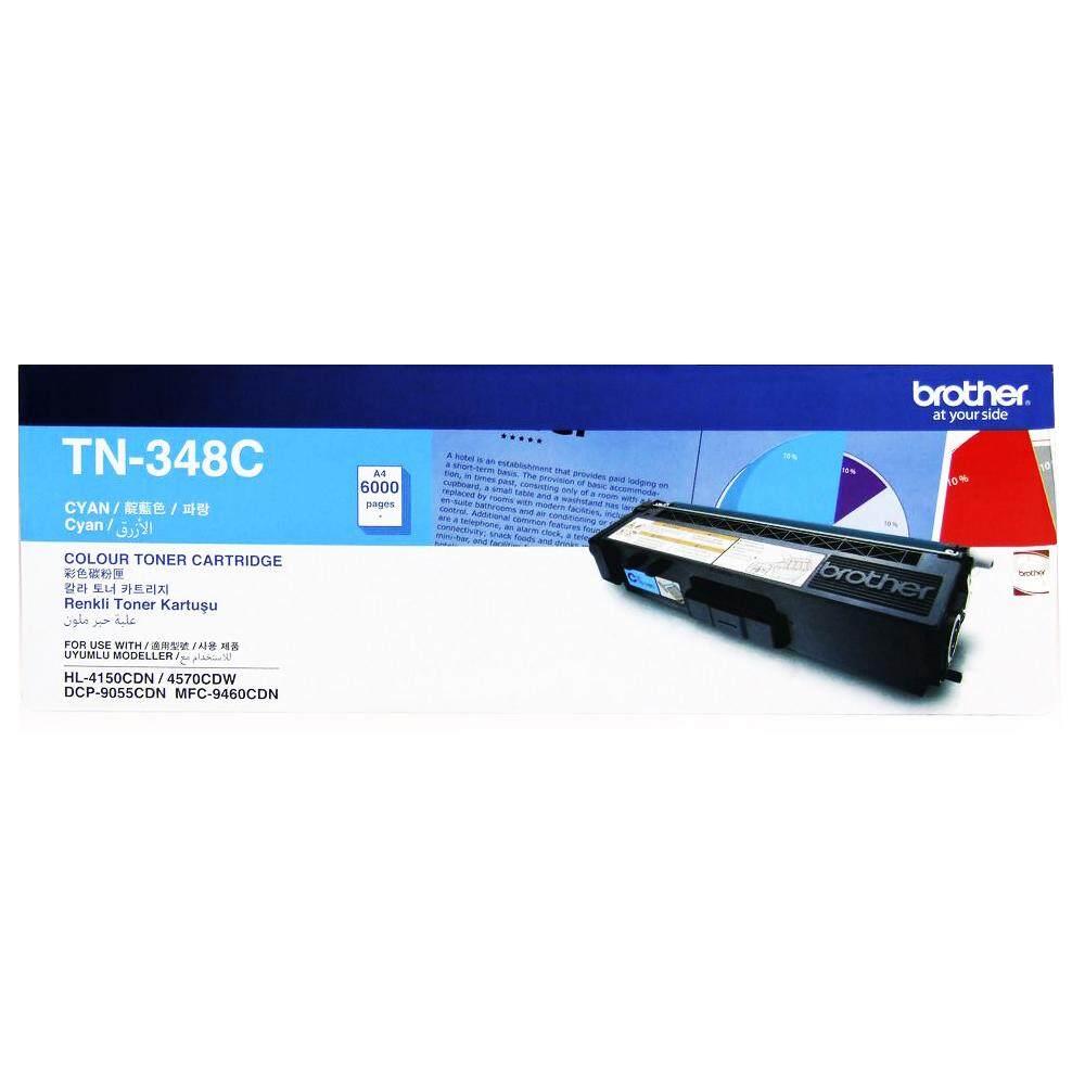 Brother TN-348 Cyan Toner Cartridge 6k
