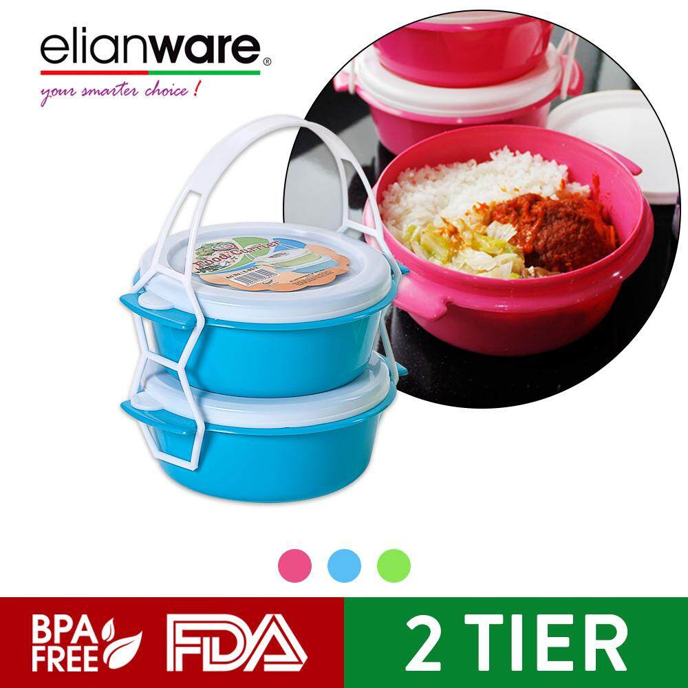 Elianware 2 Layer Tier Microwaveable [BPA FREE] Tiffin Food Carrier Lunch Box with Cariolier