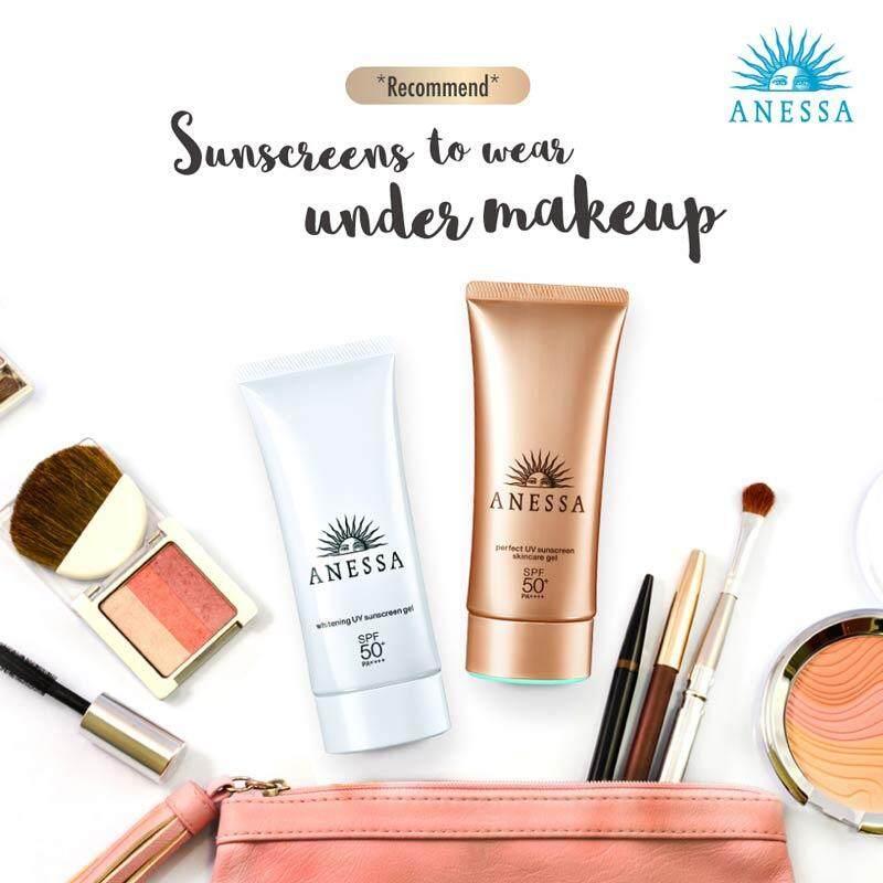 Anessa Whitening UV Sunscreen Gel 90ml SPF50+PA++++ 90g from SHISEIDO - Original from Japan (READY STOCK)