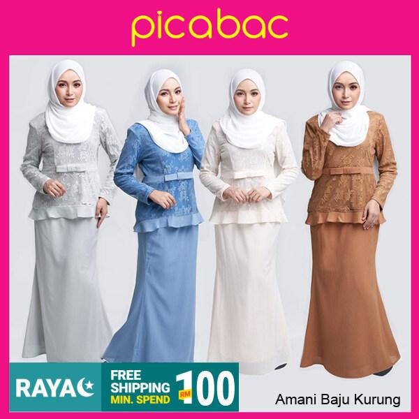 Price List Amani Kurung - Fesyen Rasa Sayang Amani Kurung The Best Muslimah Baju Kurung 2020