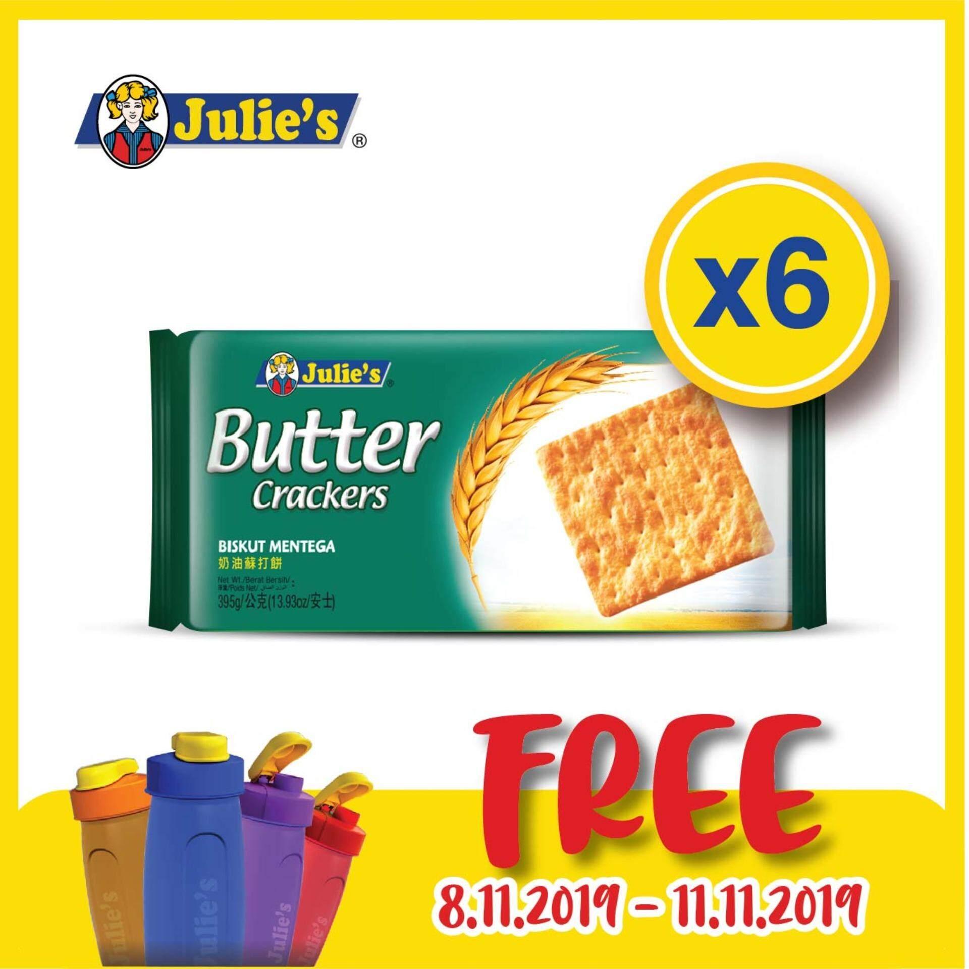 Julie's Butter Crackers 200g x 6 Packs + Free 1 Water Tumbler