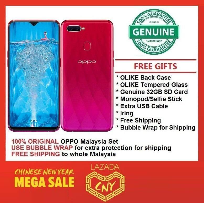 OPPO F9 BLUE/RED/PURPLE – 6GB RAM/64GB ROM (OPPO MALAYSIA WARRANTY) with Freebies