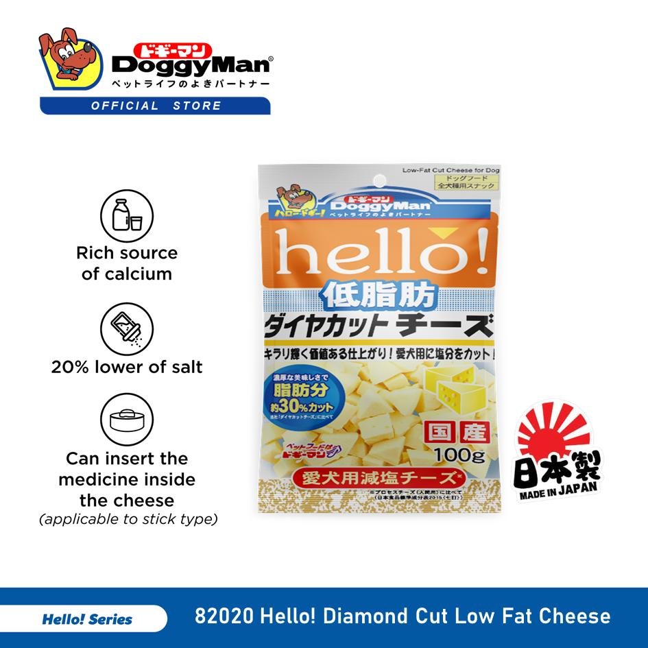DoggyMan Hello! Diamond Cut Low Fat Cheese100G [Dog Treat Snack Snek Anjing]