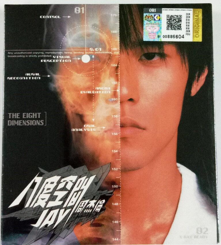 Jay Chou 周杰倫 – 八度空間 Eight Dimensions CD + VCD