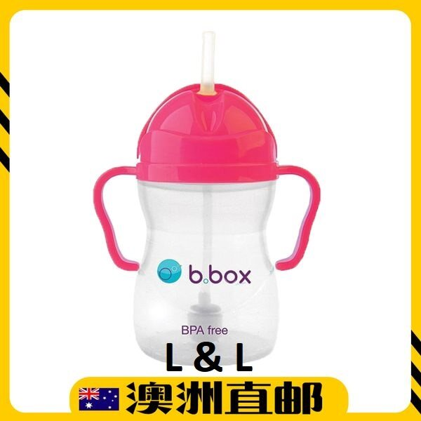 [Pre Order] B.Box Sippy Cup Pink Color ( 240ml ) (Made In Australia)