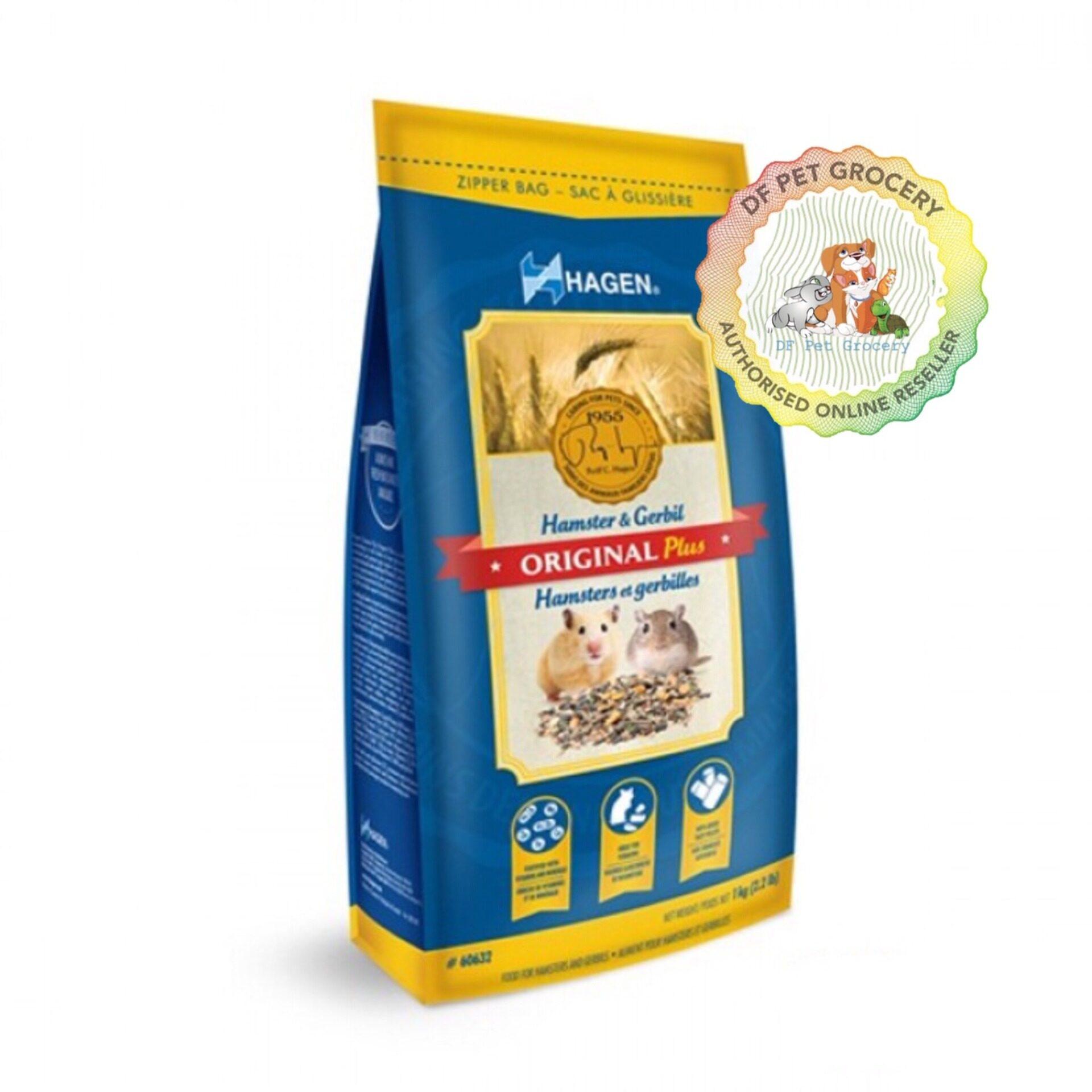 Hagen Original Plus Hamster & Gerbil Food - 1 kg Hamster Food 60632
