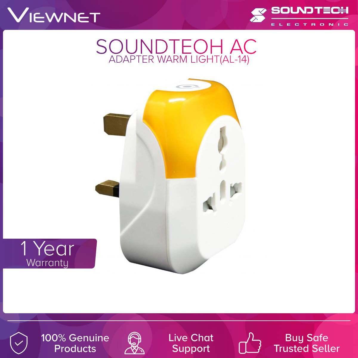 Soundteoh (AL-14) Touch Sensor LED Night Light with Travel Adaptor (Warm White)