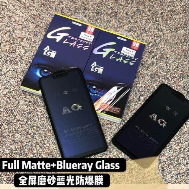 XIAOMI POCO X3 NFC / POCO X3 MATTE BLUERAY FULL COVERAGE TEMPERED GLASS SCREEN PROTECTOR