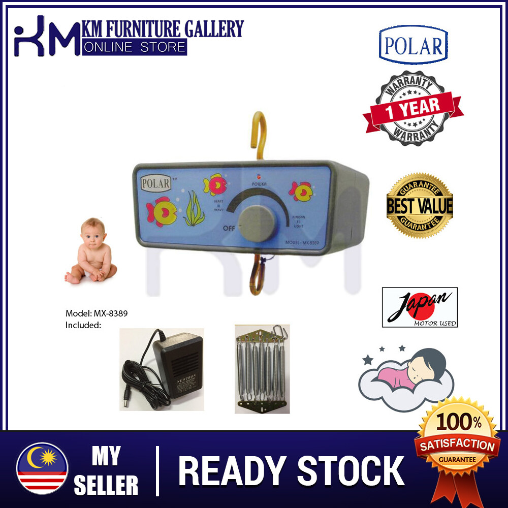 KM Polar Electronic Baby Cradle/ Buaian Baby MX-8389B  MX8389B